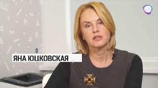Яна Юцковская о канале Эстетическая Медицина 360