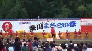 光幼稚園 ドレミキッズ ~2013斐川だんだんよさこい祭(いりすの丘)