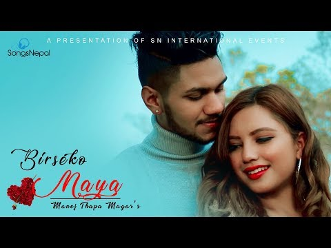 Birseko Maya - Manoj Thapa Magar   New Nepali Pop Song 2018 / 2074
