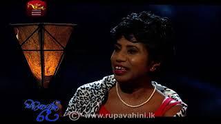 Sihinayaki Re | සිහිනයකි රෑ | 06-09-2020 | Kalpana Ambrose, Pavari  Amarasa & Prbashwara Thumbnail