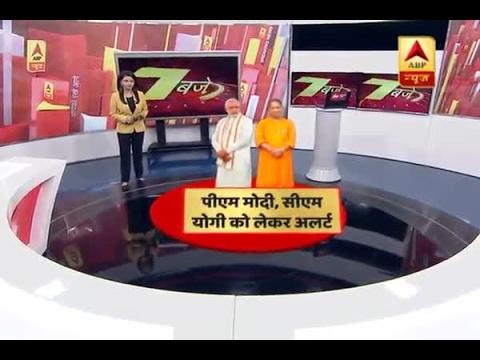 IB alerts of threat to UP CM Yogi Adityanath's life