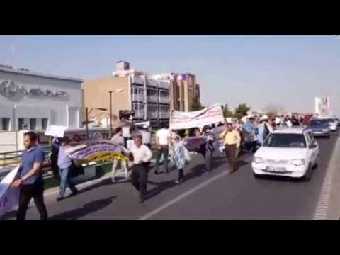 Iran: Protest rallies  in state affiliated investment institutions in Tehran