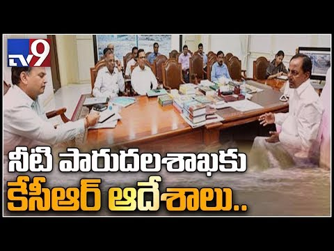 CM KCR holds review meeting on Kaleshwaram project - TV9