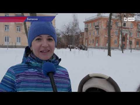 Новый сквер открыли в Балахне Нижегородской области