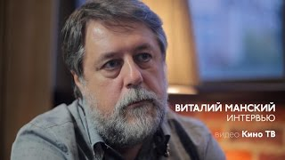 Виталий Манский о фильме «В лучах солнца». Интервью