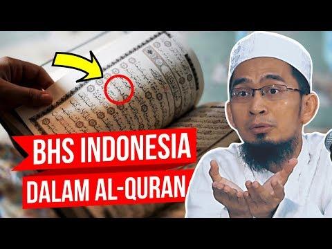 Ternyata Bahasa Indonesia Terdapat dalam Al-Qur'an - Ustadz Adi Hidayat LC MA
