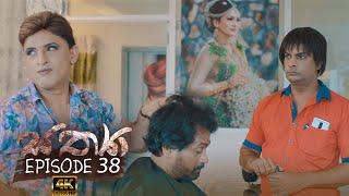 Sathya | Episode 38 - (2020-11-15) | ITN Thumbnail