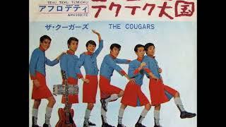 ザ・クーガーズ/①テクテク天国 (1967年10月10日発売) 作詞:水沢圭吾...