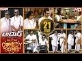 Adhurs Back to Back Comedy Scenes | NTR, Nayantara, Sheela | Aditya Movies