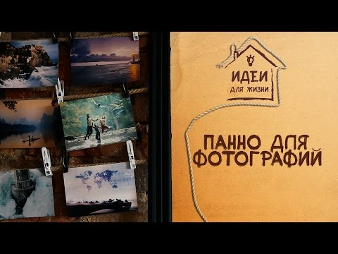 Декоративное панно своими руками фото Картины на стену