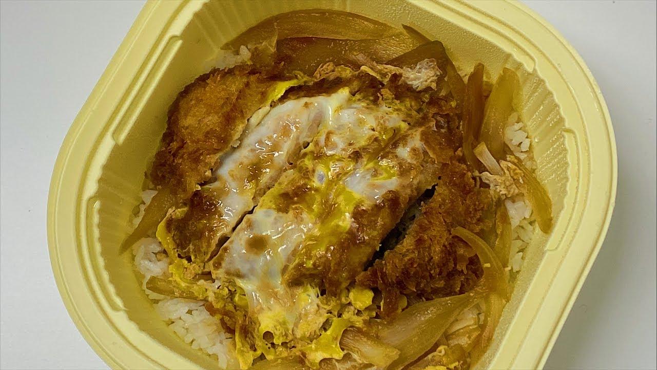 [가츠동 먹방] Korean Mukbang : Katsudon : Rice with Pork Cutlet
