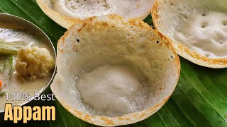 ఆపం రెసిపి | 100% Best Appam Recipe in telugu Visami food | How to make Rava Aapam Recipe at home