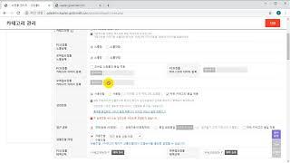 016_상단 카테고리 메뉴 - 특정 카테고리 페이지에 …