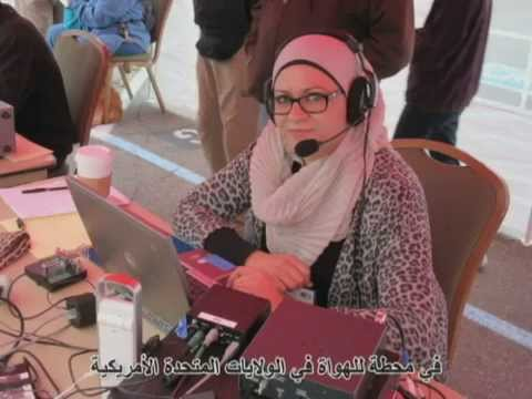 Amateur Radio Operators in Palestine هواة الراديو في فلسطين