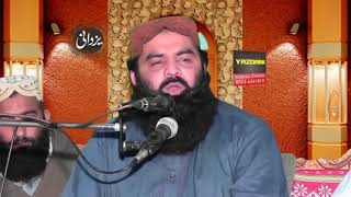 Video qari ahmed hassan sajid sahib Topic Serat ul nabi saw 2018 download MP3, 3GP, MP4, WEBM, AVI, FLV Oktober 2018