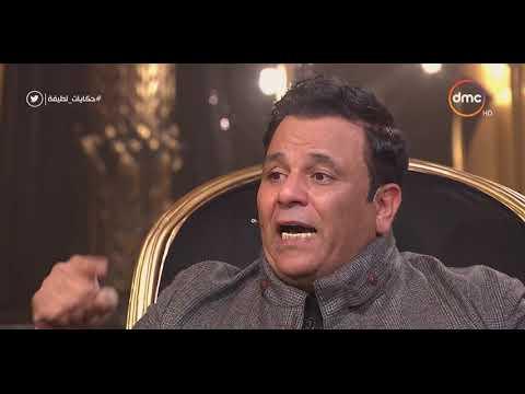 حكايات لطيفة - السوبر ستار / محمد فؤاد .. يتحدث عن إبنته بسملة ' مبحبش الراجل الخداع '