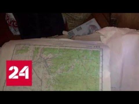 ФСБ пресекла передачу секретных военных карт иностранцам - Россия 24