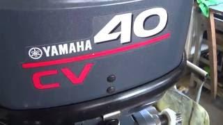 YAMAHA 40 CV BalticMotors