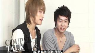 aLL ABouT TvXQ 2 diSc 4 - TiTLe 4 ~ cOuPLe TALk ~ SouLmATe (ThAi SuB).avi