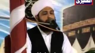 Download Naat (Nasheed) Molana Ghufran Sialvi  2012 MP3 song and Music Video