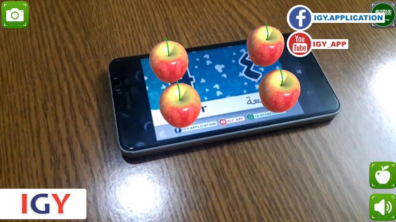 801e19dfa Augmented Reality 123 Addition Subtraction - الواقع المعزز الأرقام ...