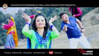 Latest Kumaoni Song HAWA CHALI Singer Fauji Laxman Rawat