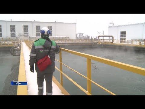 В Башкирии состоялся запуск комплекса биологических очистных сооружений «Башнефть-Уфанефтехим»