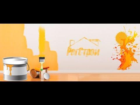 Дома должно быть красиво: нюансы покраски стен водоэмульсионной краской