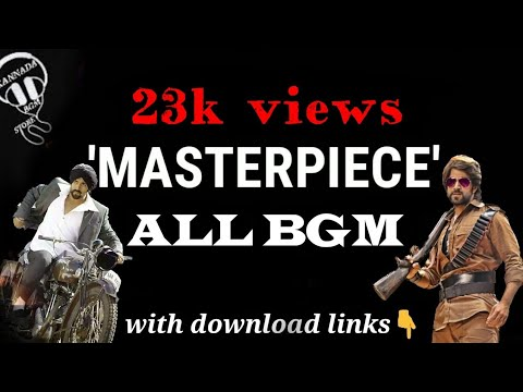 MASTERPIECE ALL BGM HQ |ACTION| MASS |HERO ENTRY||KANNADA MOVIE BACKGROUND MUSIC|