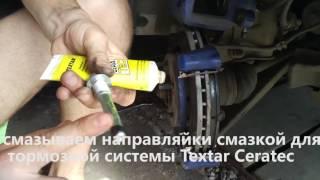 замена направляющих болтов переднего суппорта Mitsubishi Outlander