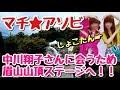 しょこたんこと中川翔子さんとツーショット写メ撮ってきた【マチ★アソビ】