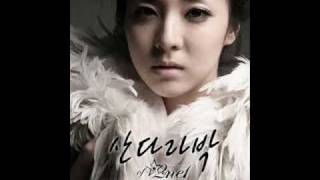 xGeN Dara Park of 2ne1 - Kiss Ft. Chae Lee Male Version
