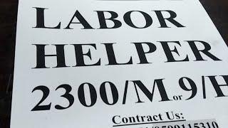 Saudi Latest Jobs News In Hindi Urdu