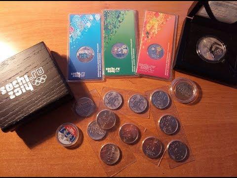Монеты Олимпиада в Сочи 2014
