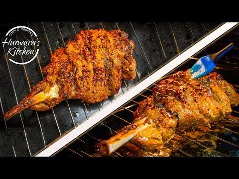 Raan Roast Recipe - EID SPECIAL - Oven & Without Oven - Mutton Leg Roast- Raan Roast Karne Ka Tarika
