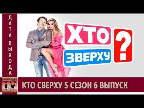- Сериалы ТУТ