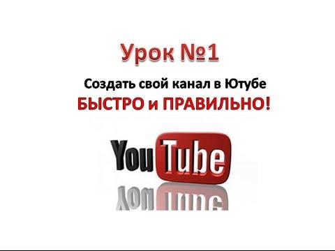 Видеоредактор. ru - Как сделать или создать видео 76