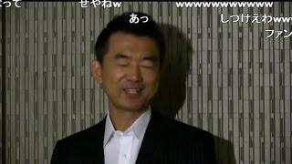 金本知憲監督 ドラフト会議 阪神タイガース 読売ジャイアンツ 巨人 原辰...