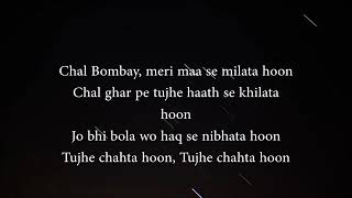 DIVINE - CHAL BOMBAY | OFFICIAL  LYRICS VIDEO