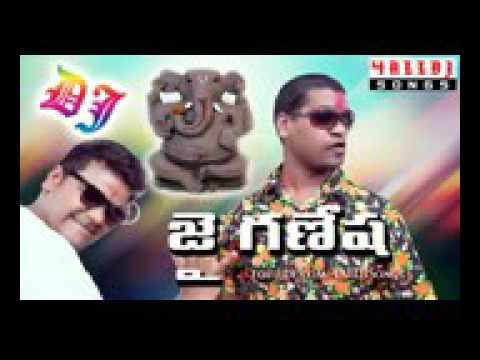 Ganesh DJ song by sathi and venu