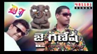 Ganesh DJ song by sathi and venu