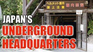 Japan's secret underground Imperial Headquarters