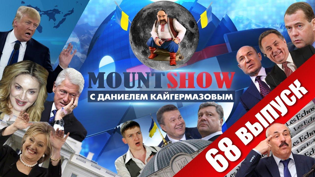 Вода минеральная донат магний 1 л пэт - купить в Москве: цена и .