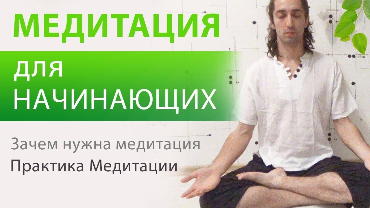 Как научиться медитировать дома 67