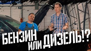 видео Ремонт и Диагностика АКПП своими руками без помощи автосервиса
