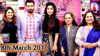 salam zindagi women s day special 8th march 2017