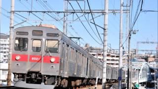 東急8500系 デハ8727形 渋谷→(急行)→長津田
