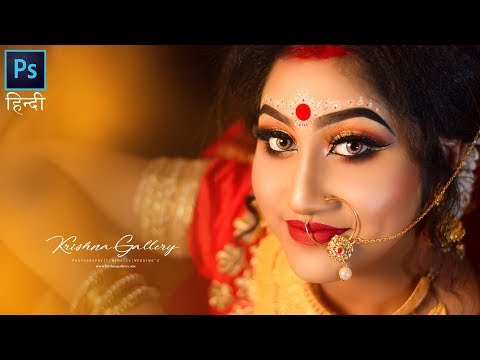 Best Way Of Editing Wedding Photo In Adobe Photoshop CC