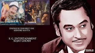 ZINDEGI KI YEHI REET HAI- KISHORE KUMAR - Mr. INDIA (1987) - LAXMIKANT PYARELAL