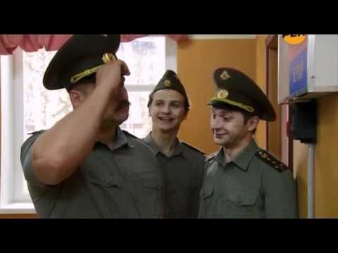 Карнеги.avi (солдатский юмор)
